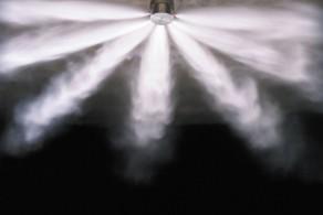 Аэрозольное пожаротушение, тушение аэрозоль