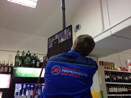 пожарная сигнализация в магазине